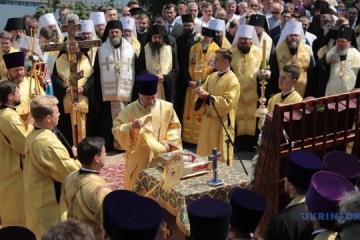 Más de 20.000 creyentes participan en la procesion de la Iglesia Ortodoxa Ucraniana del Patriarcado de Moscú en Kyiv