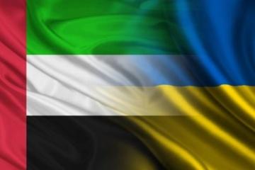Liubchenko: Ucrania interesada en una rápida profundización de la cooperación comercial y económica con los EAU