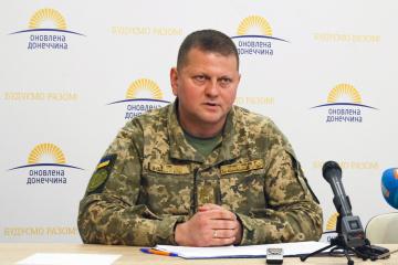 ゼレンシキー大統領、ウクライナ軍総司令官を交代