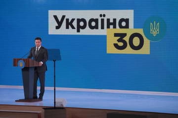Ukraine as ready for new COVID-19 wave this fall as EU countries – Zelensky