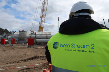 Germany vows readiness for Nord Stream 2 consultations – Ukrainian President's Office