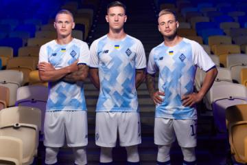 El Dynamo presenta su nuevo uniforme para la temporada 2021/2022