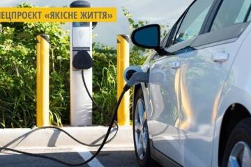 В Україні вже зареєстрували понад 29 тисяч електрокарів