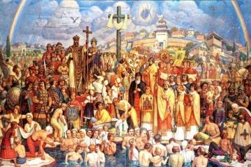 ЦДАЗУ презентував онлайн-виставку документів діаспори до річниці хрещення Київської Русі