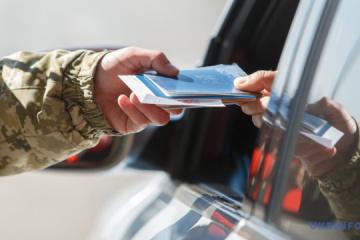 Ab 5. August treten neue Einreiseregeln in die Ukraine in Kraft