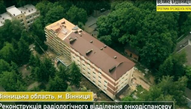 Сергій Борзов: «Онкоцентр - знаковий об'єкт «Великого будівництва» 2021 року у Вінниці»