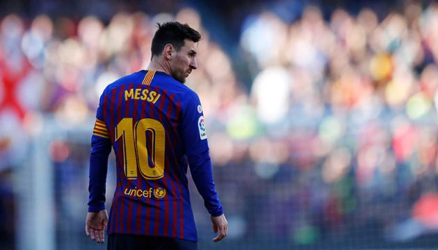 У Месси закончился контракт с «Барселоной»