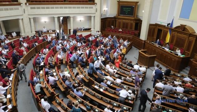 Рада ухвалила в першому читанні законопроєкт про олігархів