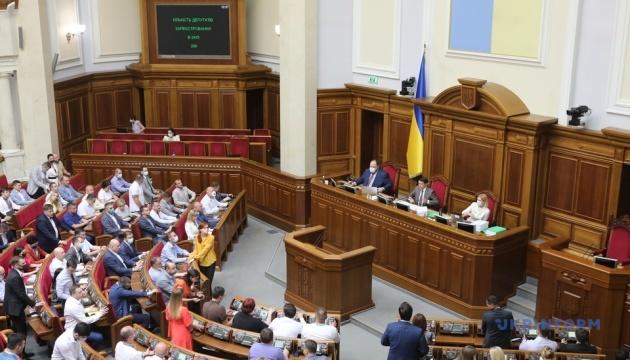 Депутати скасували вільну економічну зону «Крим»