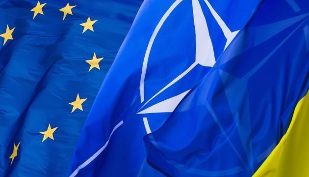 Over 60% of Ukrainians support EU integration, 54% back Ukraine's joining NATO