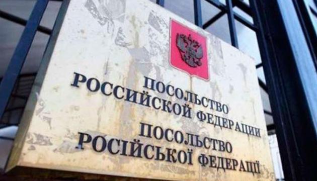 Під посольством РФ у Києві активісти нагадали Путіну, що його чекає суд Гааги