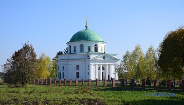 На Полтавщине презентовали первый в Украине «Религиозный атлас» области