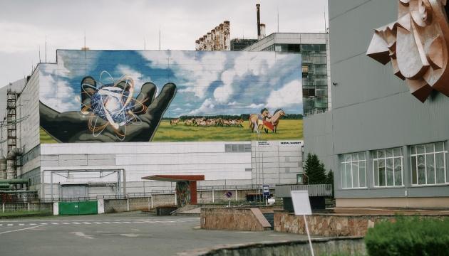 В Україні почали зйомки документального серіалу «Чорнобиль»
