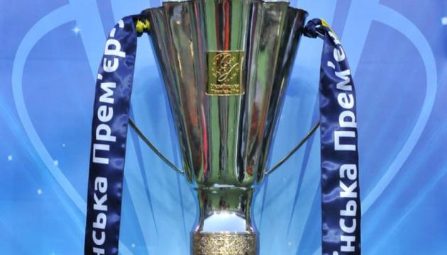 УПЛ может перенести дату матча за Суперкубок Украины по футболу