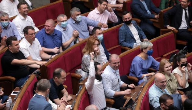 Рада розблокувала підписання закону про перезавантаження ВККС