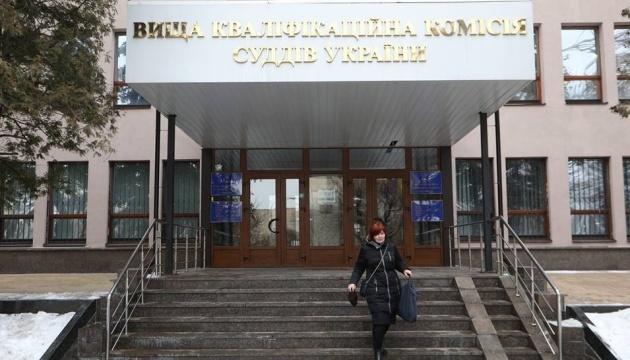 高等裁判官選考委員会再編問題 ウクライナの裁判改革は前進したのだろうか