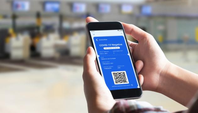Цифровий паспорт вакцинації українця: як отримати і що дає