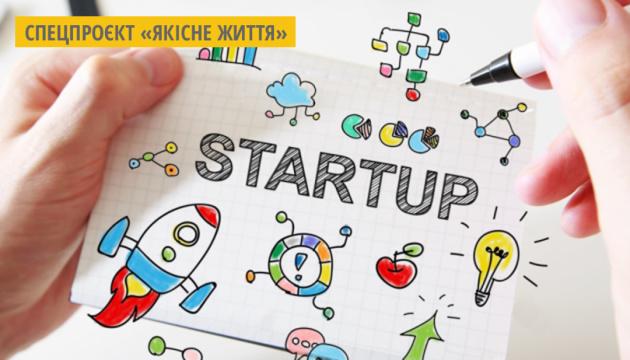На Прикарпатті створили AGROHUB для реалізації стартапів