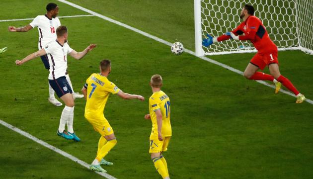 Збірна України поступилася Англії в 1/4 фіналу чемпіонату Європи з футболу
