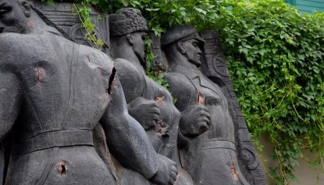Демонтований радянський монумент Слави у Львові перенесли в музей «Територія терору»