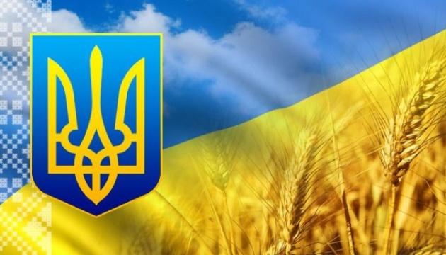 Онлайн-курс про Україну переклали норвезькою мовою