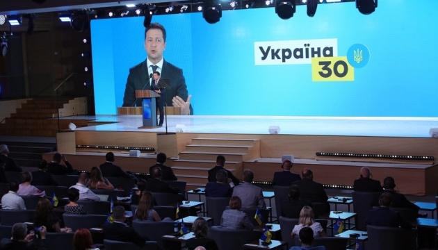 Українці у спрощеному порядку можуть відвідувати 149 країн – Зеленський