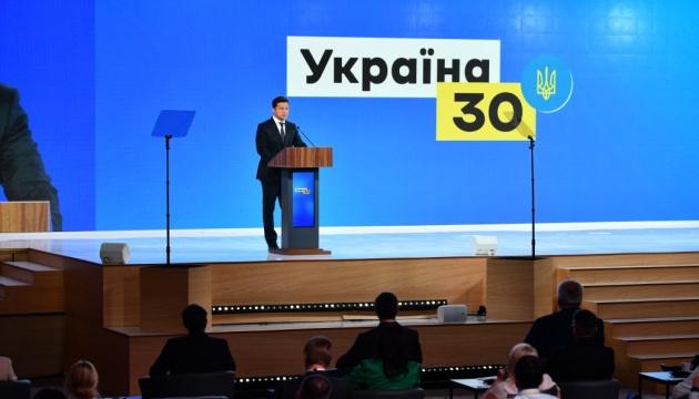 За транзит газу Україна отримує $2 мільярди щороку - Президент