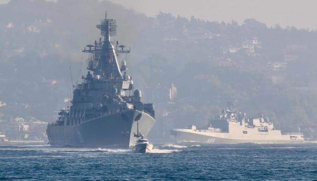 Росія на тлі Sea Breeze-2021 посилює угруповання кораблів у Чорному морі