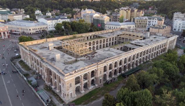Гостиный двор будет финансироваться за счет «Большой реставрации» - Ткаченко