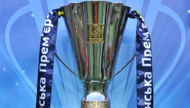 Матч за Суперкубок Украины по футболу перенесли на 22 сентября