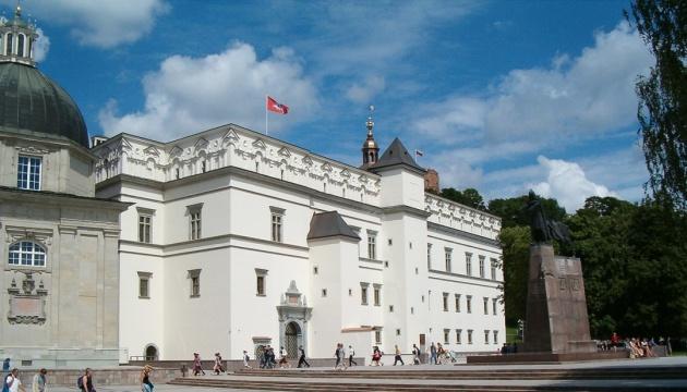 Украинский аудиогид появится во дворце Великих князей Литовских