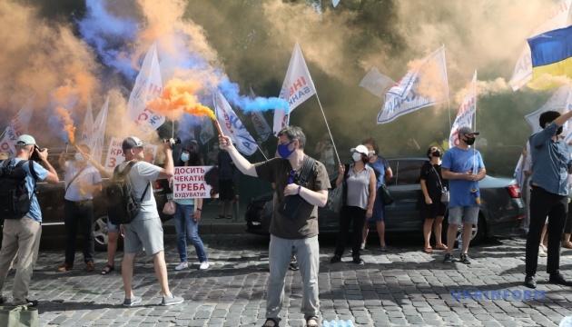Протести в центрі Києва: інвестори «Аркади» вирушили від Кабміну до ОП