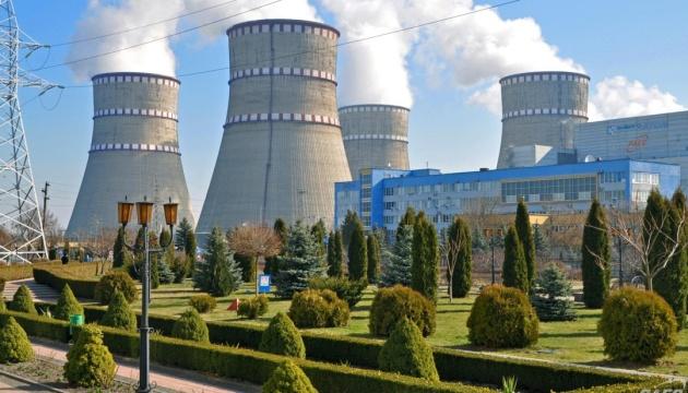 Енергоблок №3 Рівненської АЕС зупинили на ремонт