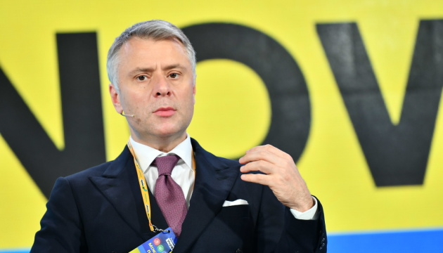 Витренко не верит в гарантии Германии касаемо Nord Stream 2