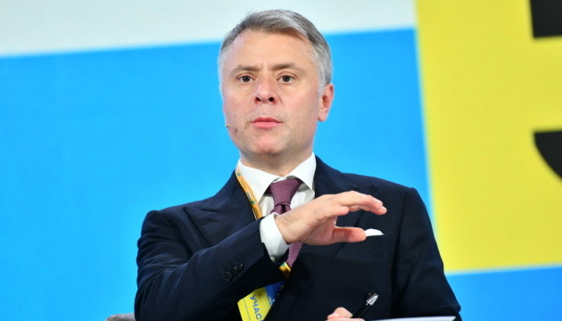 Для безопасности ЕС транзит газа через Украину нужно сохранить хотя бы до 2035 года - Витренко