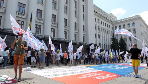 Інвестори «Аркади» під час мітингу передали звернення до Президента