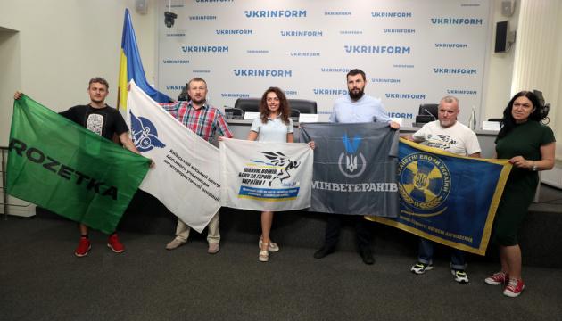 Забіг у пам'ять про загиблих захисників України відбудеться 28 серпня