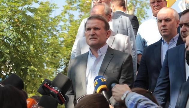 Розгляд апеляції Медведчука перенесли на 30 липня