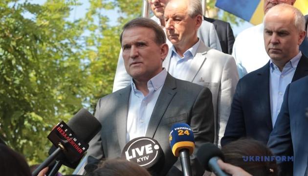 Суд продовжить розглядати скаргу Медведчука на указ Президента про санкції 15 вересня