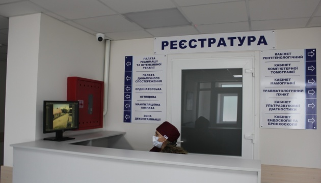 На Харьковщине открыли новое приемное отделение Волчанской больницы