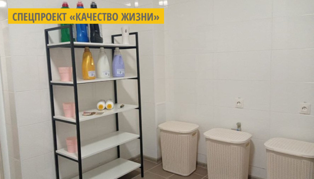 На Тернопольщине начала работать социальная прачечная
