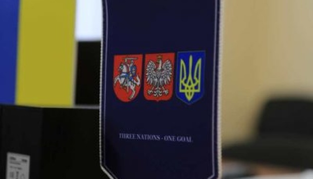 Ukraine to hold Three Swords 2021 exercise for first time