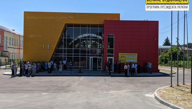 В Харьковской области открыли новый физкультурно-оздоровительный комплекс