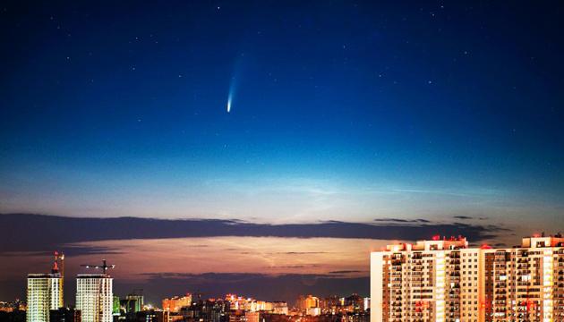 2021-2030. Наша Сонячна система в крижаному мішку комет
