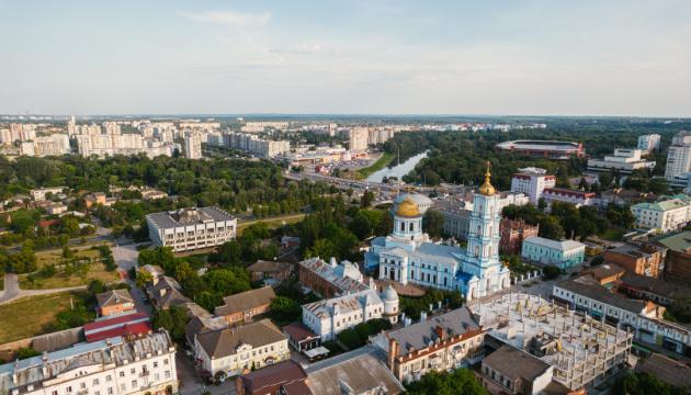 У Сумах анонсують тиждень безкоштовних екскурсій містом