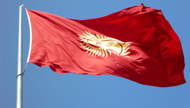 Двох експрезидентів Киргизстану оголосили в розшук