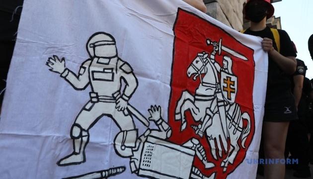 Під СБУ - мітинг на підтримку білоруського активіста Боленкова