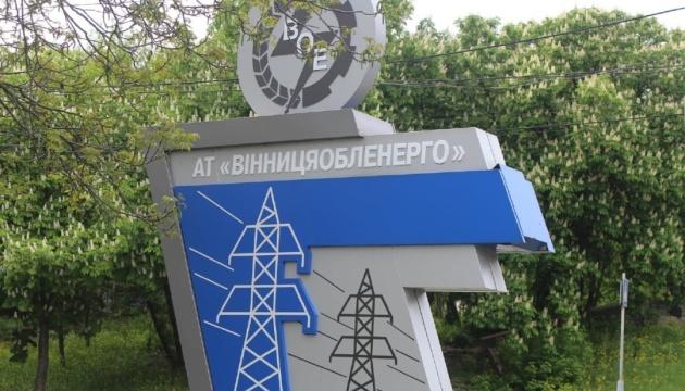 НКРЕКП не покриватиме аномальних витрат електроенергії Вінницяобленерго