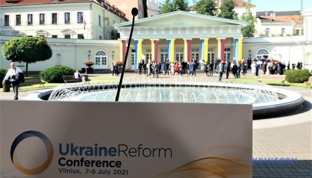 Вільнюська конференція: