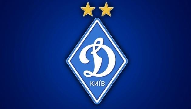 ФК «Динамо» начал продажу абонементов на чемпионат и Кубок Украины